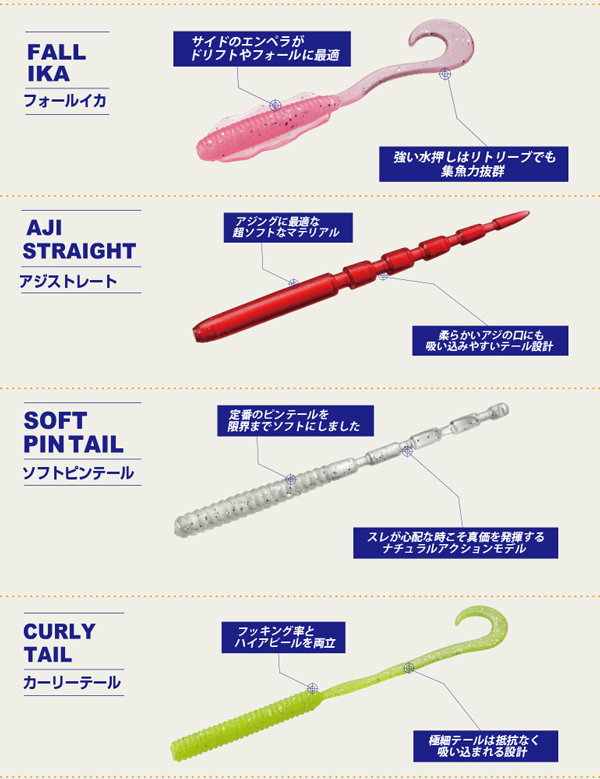 jig770x1000_paraworm