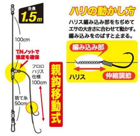 イカ鯛.jpg-詳細